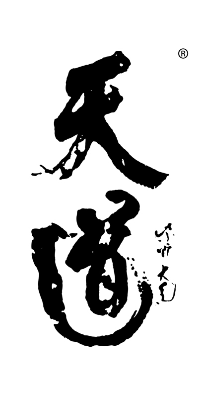aikido_sign